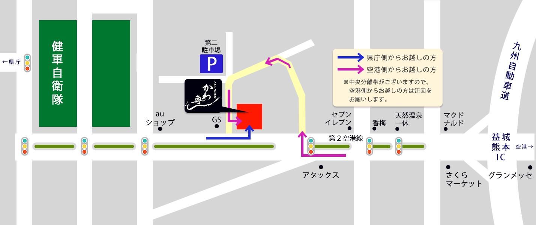 かわ専地図