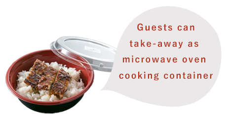 Guests can take-away as microwave oven cooking container.